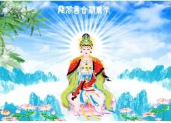 佛像中堂画