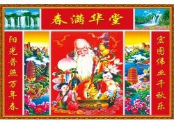 寿星装饰画