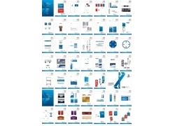 企业vi设计 企业vi手册