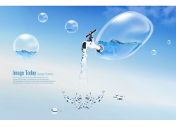 节约用水公益广告
