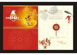 2012年新春贺卡 2012年贺卡设计