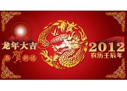 龙年大吉2012春节素材