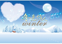 冬色怡人 冬 冬天 冬季 冬色 月亮 月光 夜色 心 心形 炫彩 线条图片