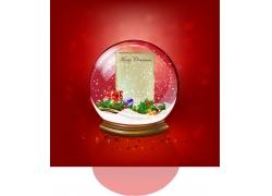 圣诞喜庆素材