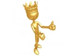 戴皇冠的金色3D小人