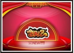 2012龙年素材 创意2012字体设计