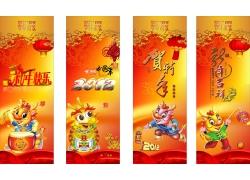 龙年春节素材 春节展架