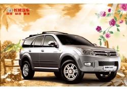 长安汽车宣传海报