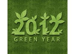 2012绿色节能环保