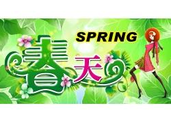 春天 绿色背景