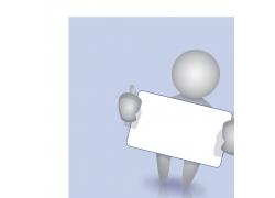 抱着广告牌的3D小人图片