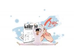 芭蕾舞小女孩图片