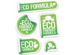 绿色环保促销标签