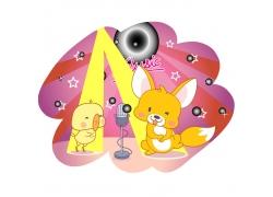 唱歌的动物插画图片