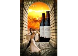 红酒广告宣传设计模板