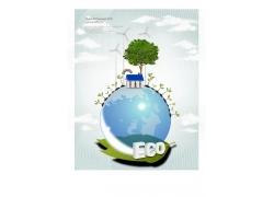 生态环保保护图片
