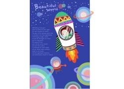 卡通太空飞船插画图片