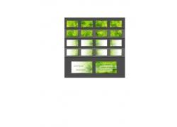绿色底纹名片模板