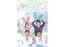 可爱韩国儿童图片