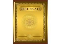 金色证书背景设计