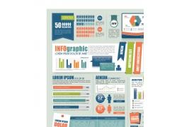 信息图形素材集