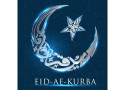 伊斯兰教素材