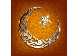 伊斯兰教背景