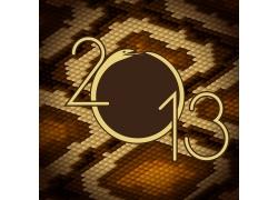 2013蛇年模板设计