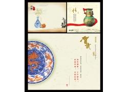 中国风贺卡背景设计