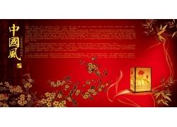 中国风红色素材