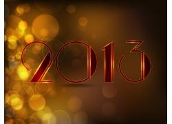 2013新年素材