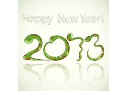 新年蛇形变形文字矢量素材