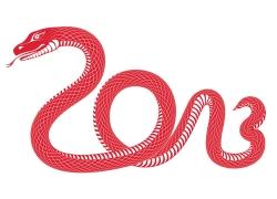 矢量蛇年艺术字设计