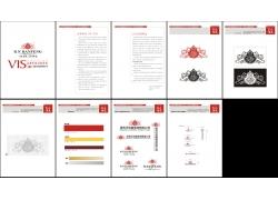 企业VI基础部分设计