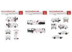 丹凤车身广告IV设计