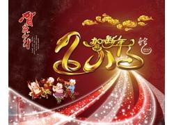 2013新年贺卡