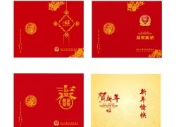 2013年春节贺卡模板