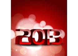 红色2013立体字设计