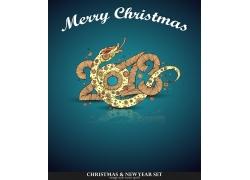 2013年蛇年圣诞节海报