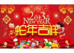 2013年春节促销海报