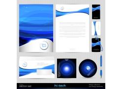 蓝色创意VI模板
