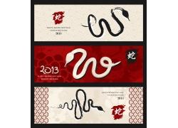水墨蛇中国风底纹背景