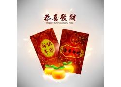 春节贺卡红包