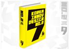 韩国创新设计图库NO.2