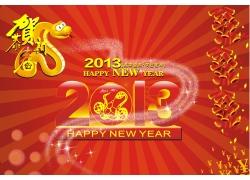 2013新年春节背景