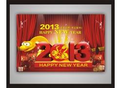 2013蛇年春节晚会舞台背景