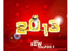 2013新年海报背景