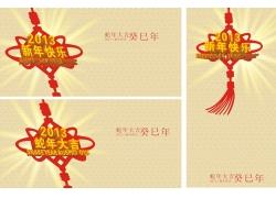 中国风蛇年海报