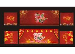 2013春节联欢晚会贺卡与背景