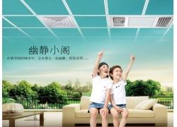 房产广告海报